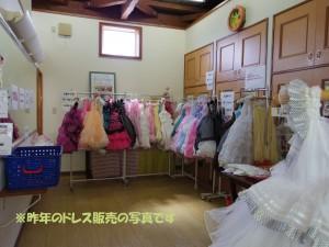 ドレス 祭り 衣裳