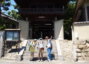 いろいろ楽しい! 知多四国巡拝の旅