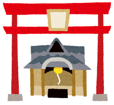神社の参拝について