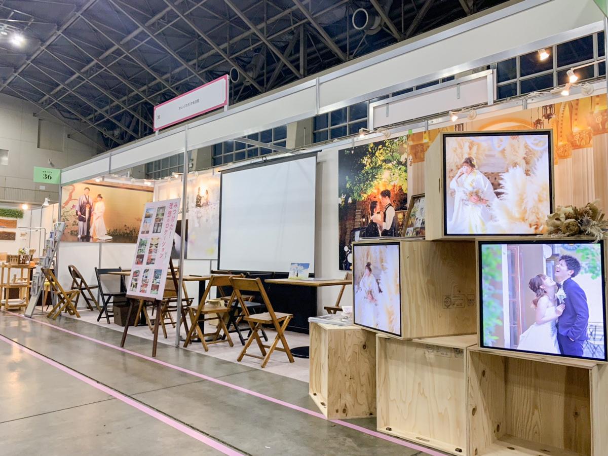 グループ店の「オレンジスタジオ名古屋」がゼクシィフェスタ東海(名古屋)に出店します
